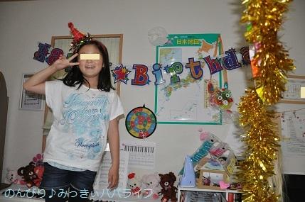 musume9sai01.jpg