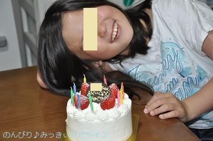 musume9sai02.jpg