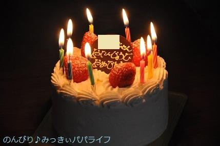 musume9sai03.jpg