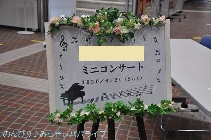 pianominiconcert20200603.jpg