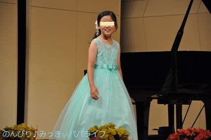 pianominiconcert20200605.jpg