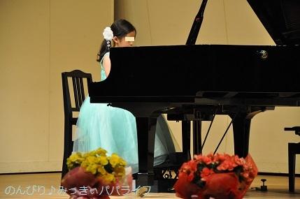 pianominiconcert20200606.jpg