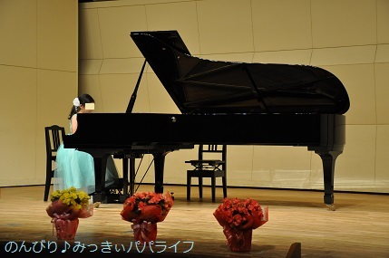 pianominiconcert20200608.jpg