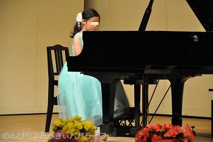 pianominiconcert20200609.jpg