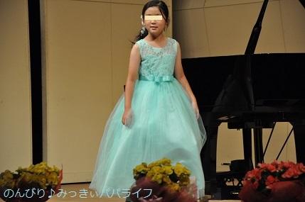 pianominiconcert20200610.jpg