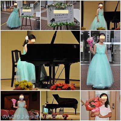 pianominiconcert20200614-1.jpg