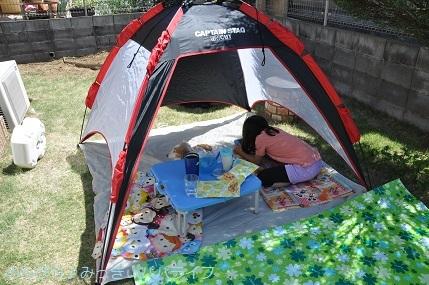 picnic20200509.jpg