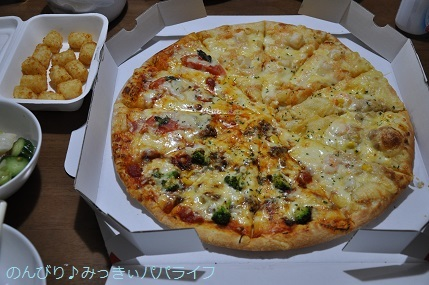 pizza20200501.jpg