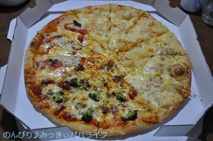 pizza20200502.jpg