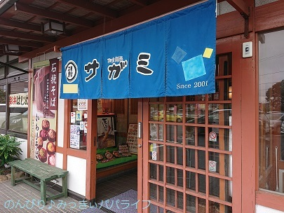 sagami20200701.jpg