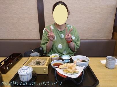 sagami20200703.jpg