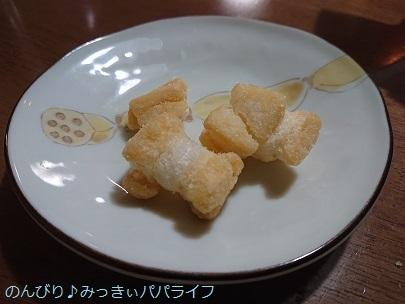 shionookaki02.jpg