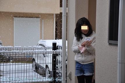 snow20200308.jpg