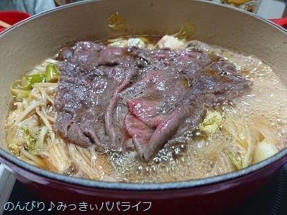 sukiyaki20201203.jpg