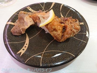 sumibiyakioogiri02.jpg