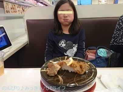 sumibiyakioogiri03.jpg