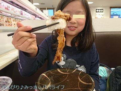 sumibiyakioogiri04.jpg
