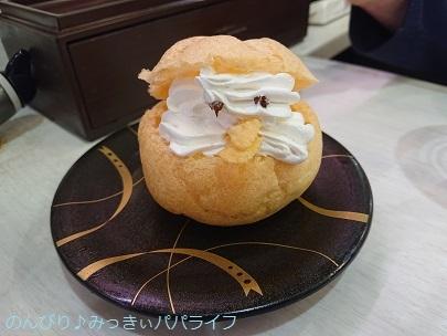 sumibiyakioogiri06.jpg