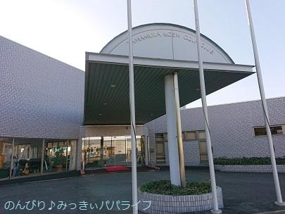 tamamurakoen20201201.jpg