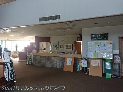 tamamurakoen20201203.jpg