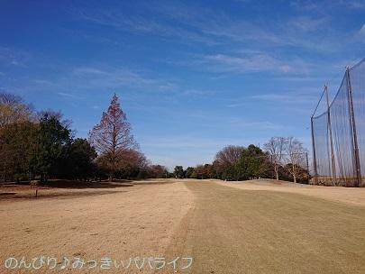tamamurakoen20201205.jpg