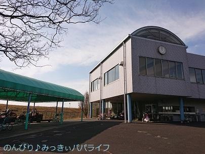 tamamurakoen20201207.jpg