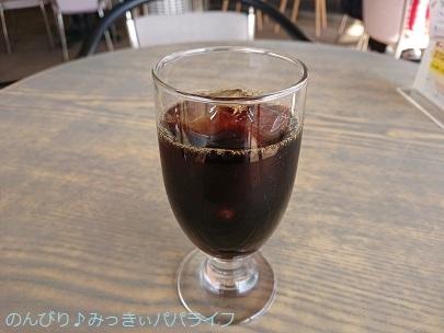 tamamurakoen20201208.jpg