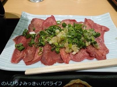 tengu20201203.jpg