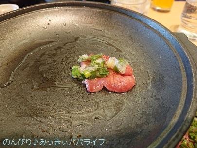 tengu20201204.jpg