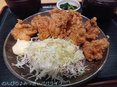 tengu20201206.jpg
