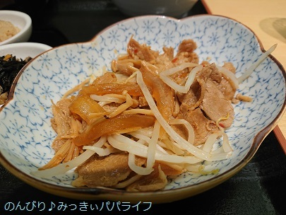 tengu20201208.jpg