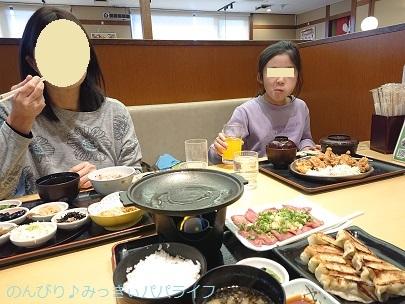 tengu20201211.jpg