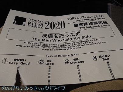 tiff2020008.jpg