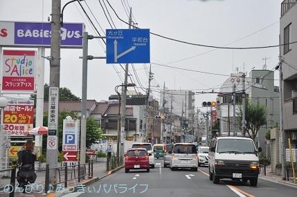 toshimaen02.jpg