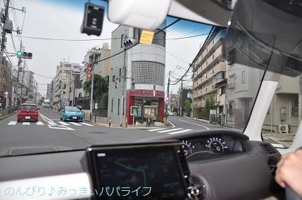 toshimaen04.jpg