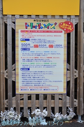 toshimaen112.jpg
