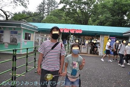 toshimaen128.jpg