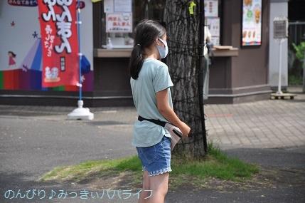 toshimaen81.jpg