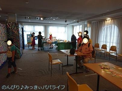 toshimaenfinal226.jpg