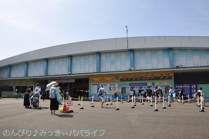 toshimaenfinal26.jpg