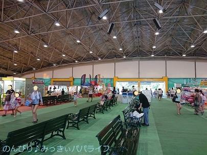 toshimaenfinal34.jpg