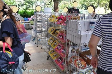 toshimaengoods20200911023.jpg