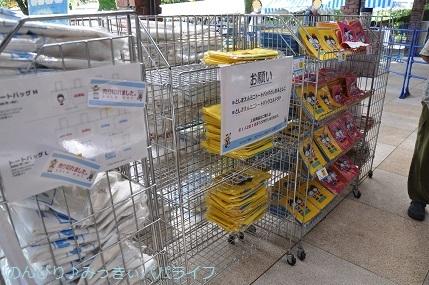 toshimaengoods20200911024.jpg