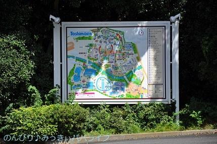 toshimaengoods20200911036.jpg
