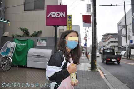 toshimaengoods2020092605.jpg