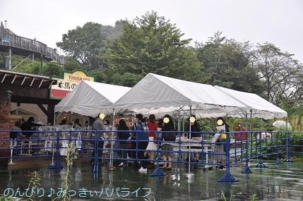 toshimaengoods2020092616.jpg