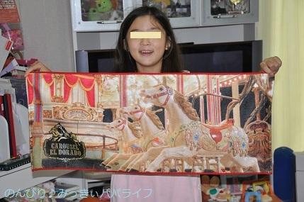 toshimaengoods2020092622.jpg