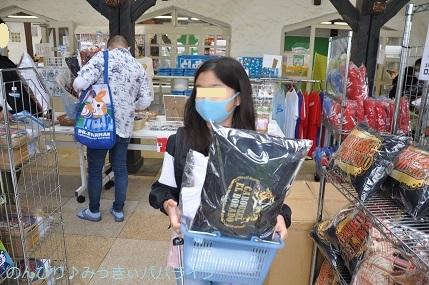 toshimaengoods2020092624.jpg