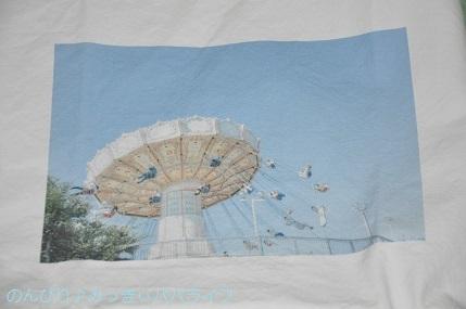 toshimaengoods2020092632.jpg