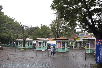 toshimaengoods2020092635.jpg